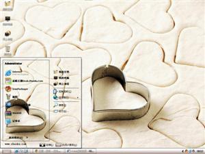 创造爱心电脑主题