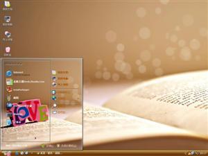 书中爱电脑主题