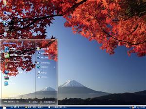 日本富士山电脑主题
