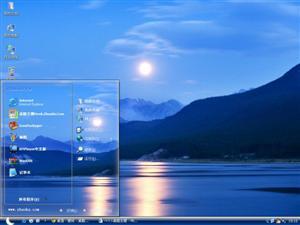 月光夜景风光电脑主题