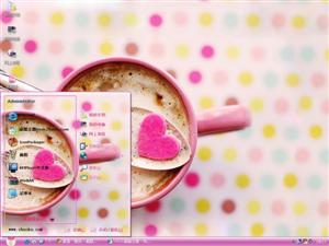 爱心奶茶电脑主题