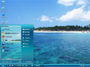 巴厘岛热带风情风光电脑主题