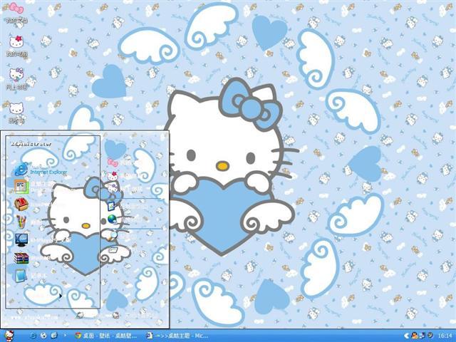 可爱凯蒂猫桌面主题