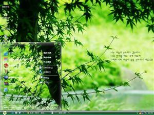 韩国圣经风景电脑主题