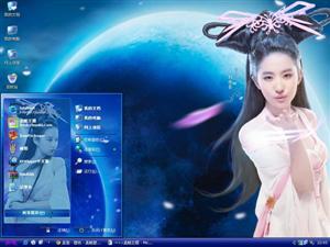 刘亦菲倩女幽魂2电脑主题