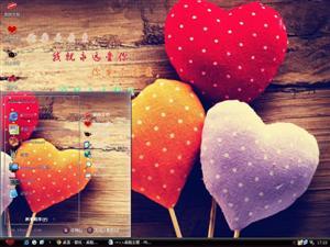 爱与不爱电脑主题