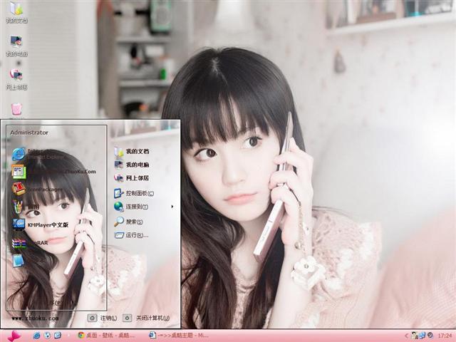清纯唯美女孩桌面主题