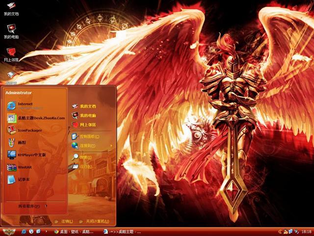 审判天使桌面主题