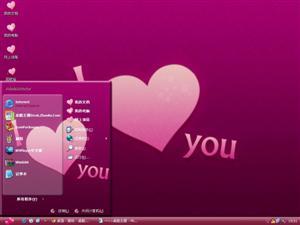 浪漫爱语电脑主题
