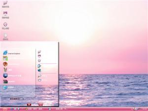 唯美的大海电脑主题