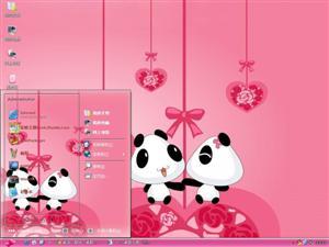 熊猫娃娃相爱的快乐电脑主题