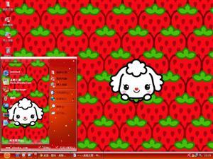 草莓爱米莉电脑主题