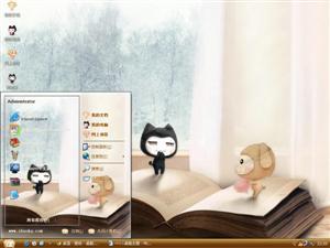 小左小右的爱情电脑主题