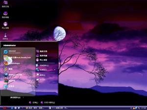 紫色天际电脑主题