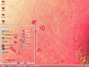 我的爱不离不弃电脑主题