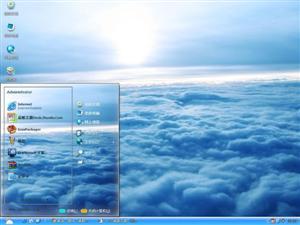 蓝色云海电脑主题