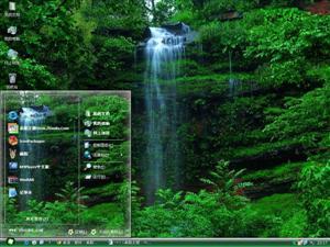林间瀑布电脑主题