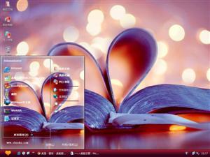爱心之书电脑主题