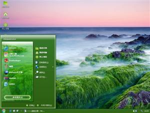 绿色护眼群山电脑主题