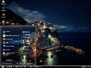马纳罗拉海旁夜景电脑主题