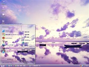 黄昏湖景电脑主题