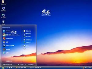 北京的天空电脑主题