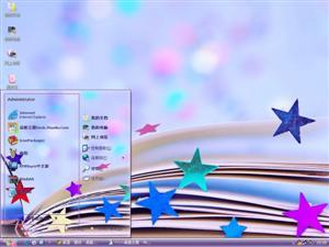 星星的梦想电脑主题