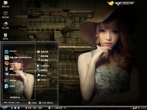陈雨涵美女电脑主题