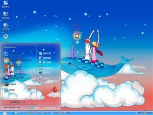 云端上的爱恋电脑主题