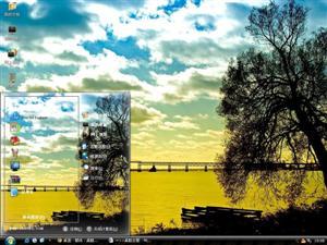 夕阳西下风景电脑主题