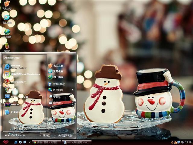 圣诞装饰桌面主题