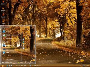 枫树风景电脑主题