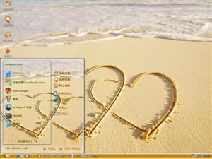 海滩恋情电脑主题