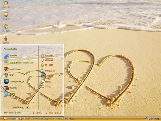 海滩恋情桌面主题