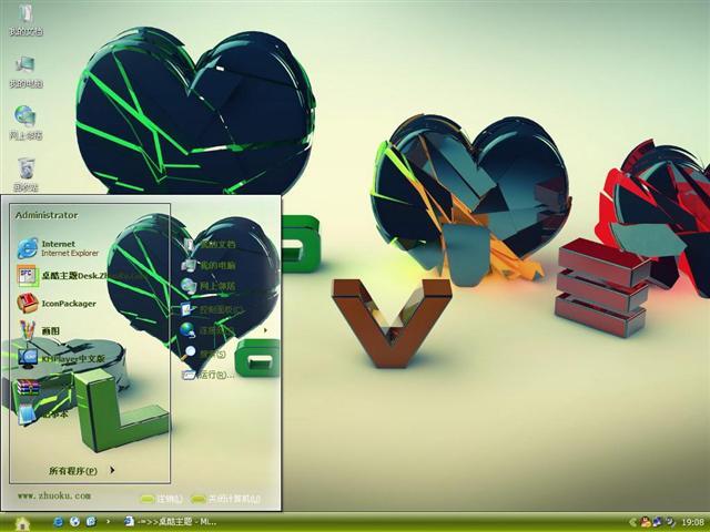 心碎艺术设计桌面主题