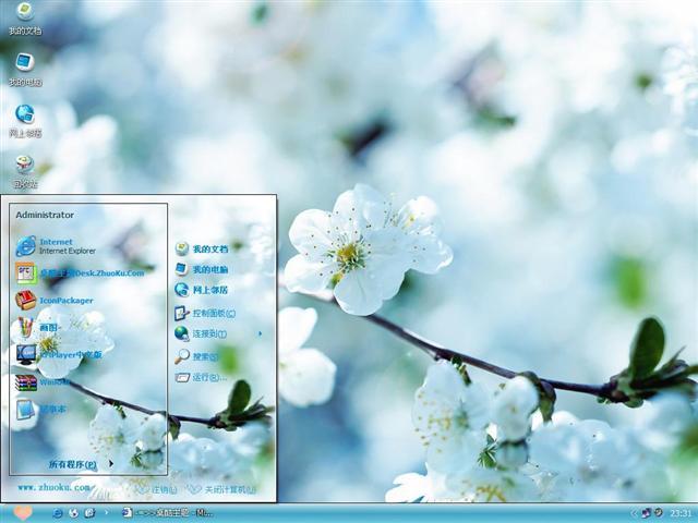 漂亮樱花桌面主题