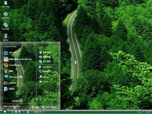 唯美绿色大自然电脑主题
