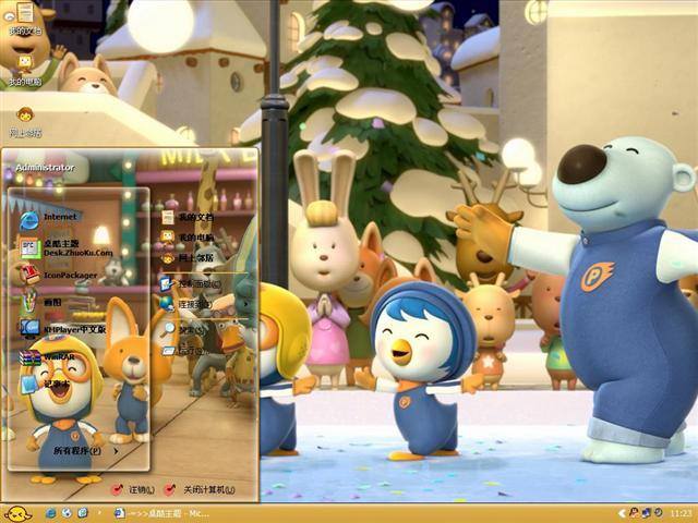 波鲁鲁冰雪大冒险卡通桌面主题