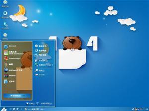 简约可爱小熊电脑主题
