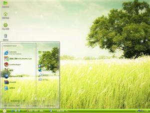 绿色草原电脑主题