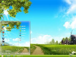 秀丽风景电脑主题