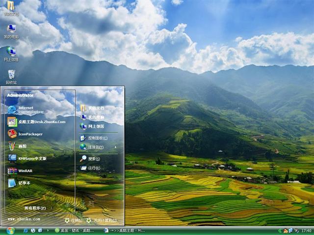 越南田园风景桌面主题