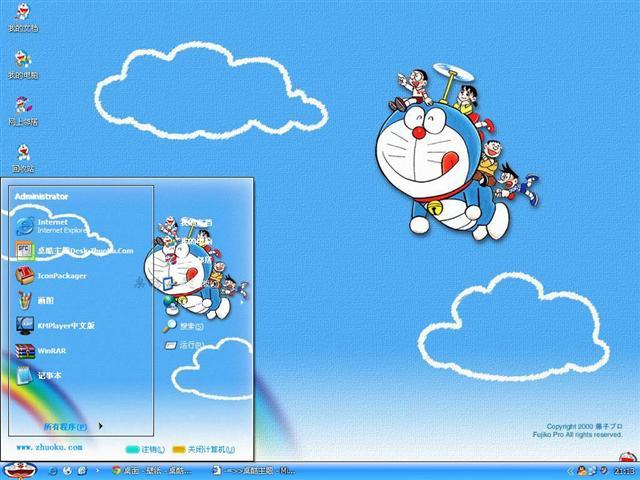 可爱哆啦a梦桌面主题