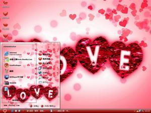 情人节祝福电脑主题