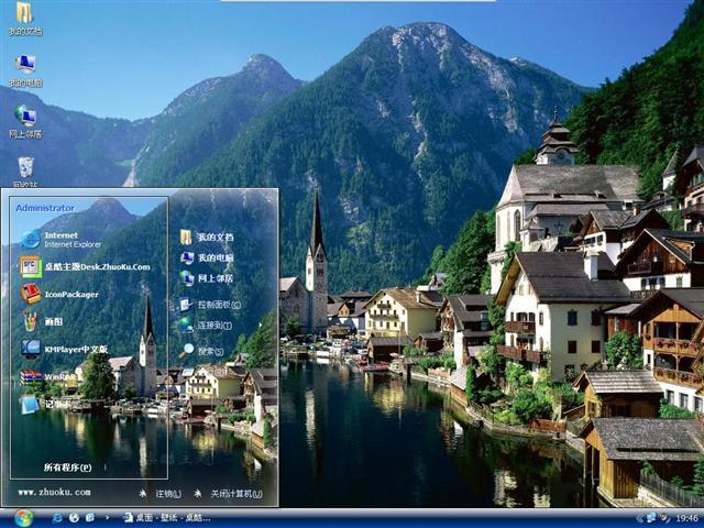 奥地利风光风景桌面主题