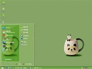 熊猫杯子电脑主题