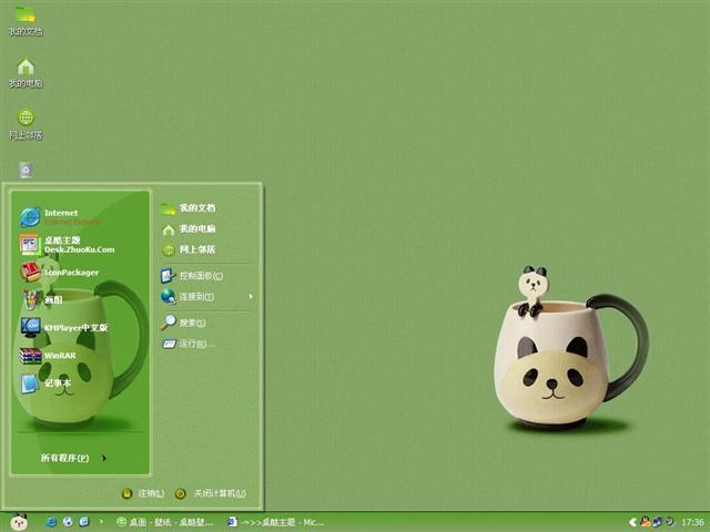 熊猫杯子桌面主题