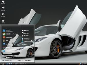 迈凯轮跑车电脑主题