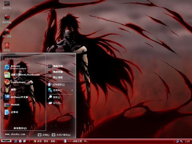 死神红色桌面主题