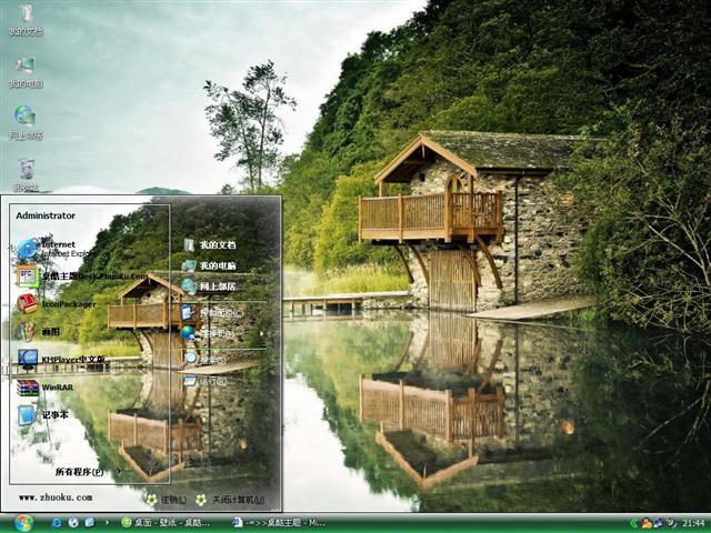 静谧大自然风景桌面主题